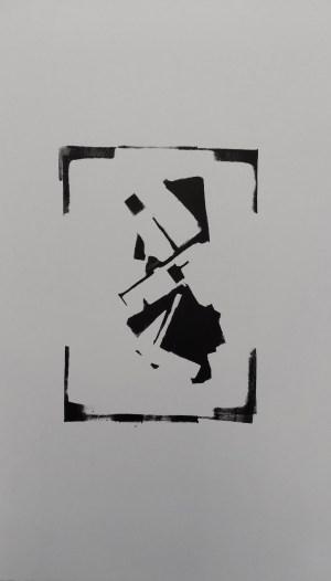 2017.XVI.1